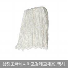 삼정초극세사마포걸레교체용_백사0052