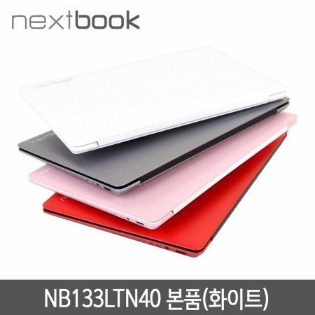 가벼운노트북 NB133LTN40 / Window 10 pro / 화이트