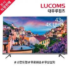 43형 UHD TV (109cm) / T4304CU (스탠드형 무료설치)