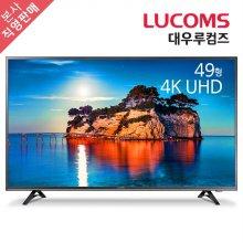 124cm UHD TV  다이렉트 / L4901TUTV(스탠드형/무료설치)