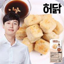 닭가슴살 큐브 통현미 100g