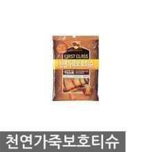 불스원 천연가죽보호티슈 세차용품 차량용품