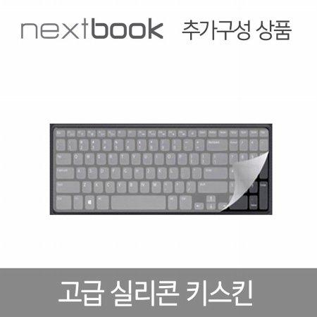 고급 실리콘 키스킨 (NB133LTN40 전용상품)