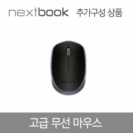 무선 마우스 (NB133LTN40 전용상품)