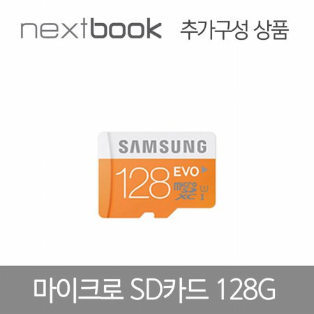 마이크로 SD카드 128G (NB133LTN40 전용상품)