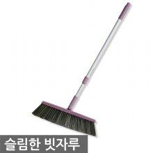 삼정슬림방비/대0371