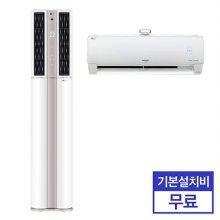 2in1 에어컨 (매립배관형) FQ22L9DCP2M (74.5㎡+22.8㎡) 공기청정/음성인식/22형/7형(공기청정) [기본설치비 무료]