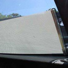 자동차 햇빛가리개