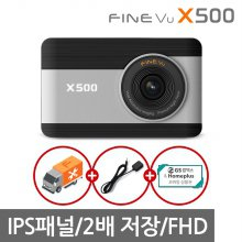 [L.POINT 1만점] [64G로 메모리업] 파인뷰 X500 2채널블랙박스 IPS패널 32G