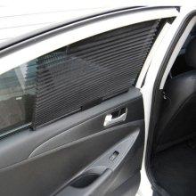 차량용 햇빛가리개 썬쉐이드 블라인드 차양막