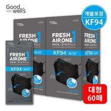 황사/미세먼지 마스크 KF94 블랙 60매(대형)