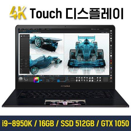 [영구사용 MS 오피스(179,000)증정] 초프리미엄 노트북! 젠북 Pro A-UX580GD-E2046T-PRO