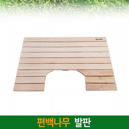 05.편백나무 발판 변기형-대