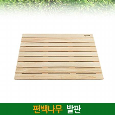 01.편백나무 발판 기본형-소