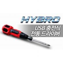 Hybro _ USB 충전식 전동 스크류 드라이버
