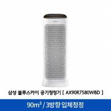 블루스카이 공기청정기 AX90R7580WBD [90m² / 3방향 입체청정]