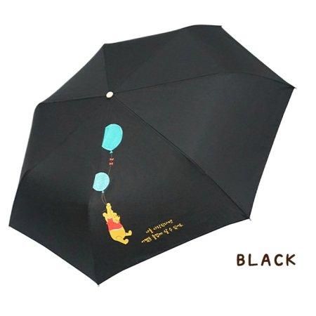 디즈니 푸우 풍선 3단우산 HUPHU30001 블랙