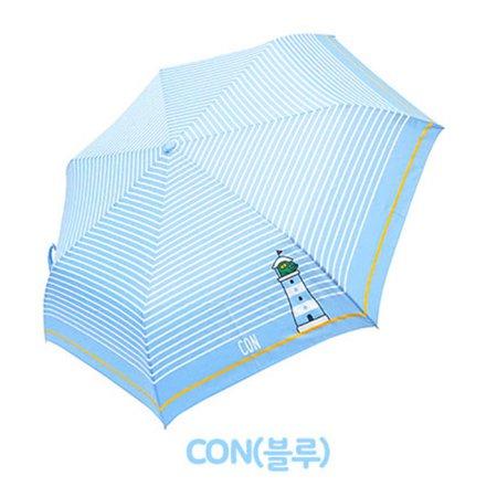 마린 3단우산 IUKTU30026 콘(블루)
