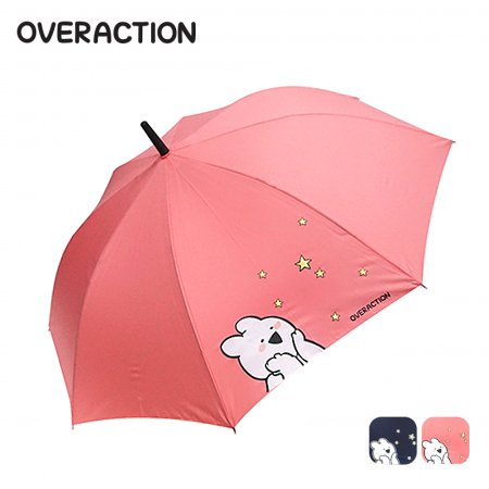 오버액션토끼 반짝반짝 장우산 HUGWU10001 핑크