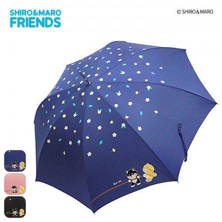 시로앤마로 힘내시바 장우산 IUSBU10001 네이비