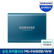 외장SSD T5 [500GB]