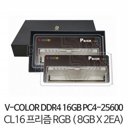 V-Color DDR4 16GB PC4-25600 CL16 프리즘 RGB (8Gx2)