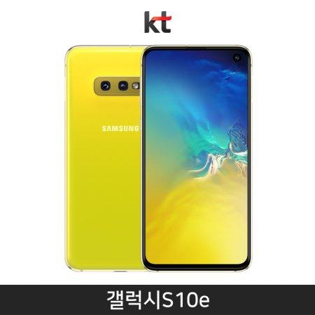 [KT] 갤럭시S10e 128GB [SM-G970K]