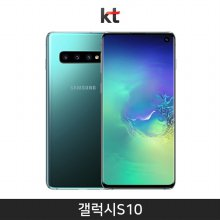 [KT] 갤럭시S10 128GB [프리즘 그린][SM-G973K]