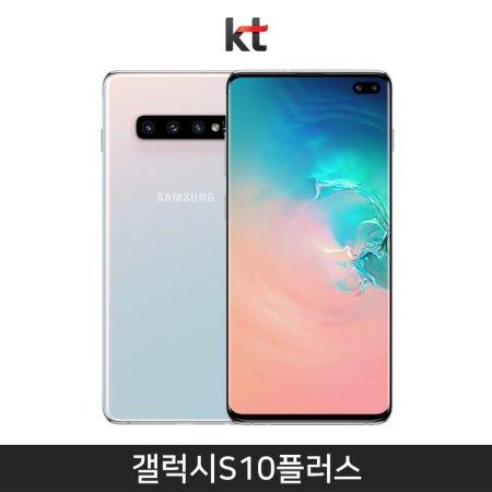[KT] 갤럭시S10플러스 128/512GB [SM-G975K]
