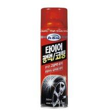 [일신]타이어 광택l코팅 550ml(1FF463)