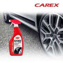 카렉스 3분세차 타이어 광택제(265A18)