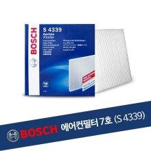 보쉬 에어컨필터 7호 (S4339)