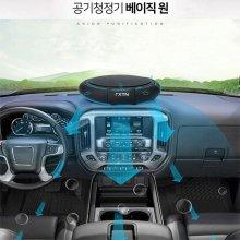 RXTN 자동차 미니 공기청정기 베이직원 화이트