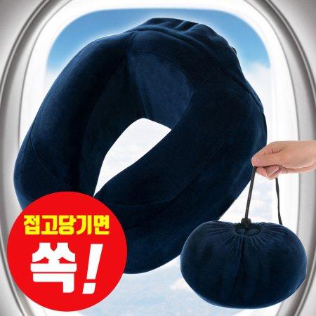 극세사 휴대용 메모리폼 목베개 네이비
