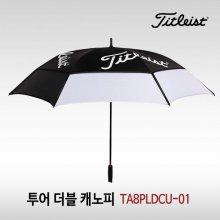 타이틀리스트 투어 더블 캐노피 골프우산 TA8PLDCU-01