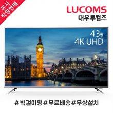 43형 UHD TV (109cm) 다이렉트 PLUS / L43G5S1CUTV (벽걸이형/무료설치)
