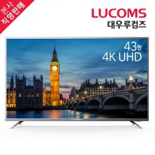 109cm UHD TV  다이렉트 PLUS / L43G5S1CUTV (스탠드형/무료설치)