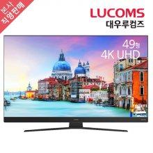 124cm UHD TV  다이렉트 PRO 하만카돈 / L49AGZZ1TUTV (스탠드형/무료설치)
