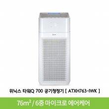 타워 XQ700 공기청정기 ATXH763-IWK [76m² / 2등급 / 6중 마이크로 에어케어 / 듀얼 공기청정]