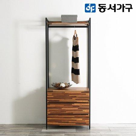 *취향저격 철제 오픈 클로젯  조립식 오픈형 3단 서랍장 세트 _멀바우