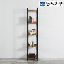*취향저격 철제 오픈 클로젯  조립식 오픈형 400 4단 수납장 _그레이