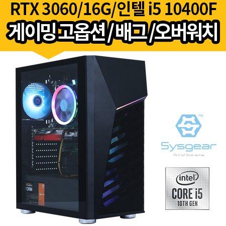 ICG9416 i5 9400 + GTX 1660 ti 게이밍컴퓨터