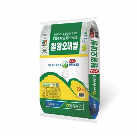 [19년산] 동송 철원오대쌀 20kg / 농협쌀 / 당일도정