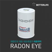 [LPOINT5천점]스마트 라돈측정기 (Radon Eye) -스텝업 케이블 미포함