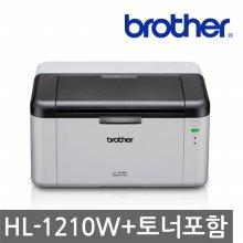 흑백 레이져 프린터 [HL-1210W]