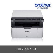 [비밀특가] DCP-1510 (토너포함) 흑백 레이저복합기