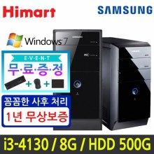 [리퍼][삼성] 인텔 i3-4130 / 8G / HDD 500G / 윈도우7 [HDB400T3A-8H5I3] 미들타워 사무업무용/인강용/대학생용/가정용