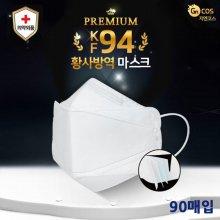 미세먼지초미세먼지 황사마스크(KF94) 대형(90매입) (무료배송)