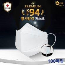미세먼지초미세먼지 황사마스크(KF94) 대형(100매입) (무료배송)