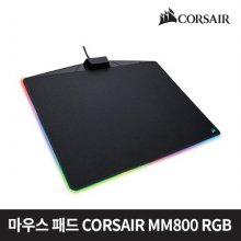 마우스 패드 CORSAIR MM800 RGB